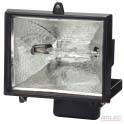 Gardian remote control led 500w flood light