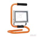 Led portable worklight - 20w 1300 lumen